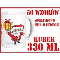 Kubek z nadrukiem Boże Narodzenie Mikolaj,na prezent mikołajki 2015 + własne imię do nadruku.